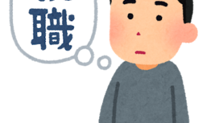 【2018年福袋特集】『ビックカメラ』格安 ...